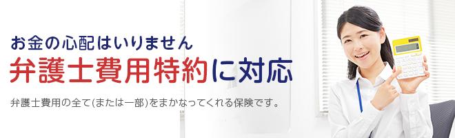 cost_tokuyaku_top