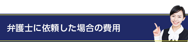 h1_top_7